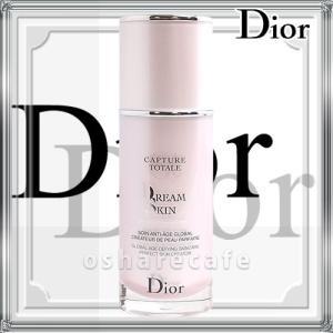 [Dior]クリスチャンディオール カプチュール トータルドリームスキン アドバンスト 50ml[送料無料][049] osharecafe