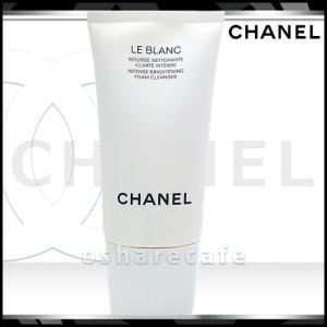 シャネル ル ブランフォームクレンザー 150ml[洗顔料] osharecafe