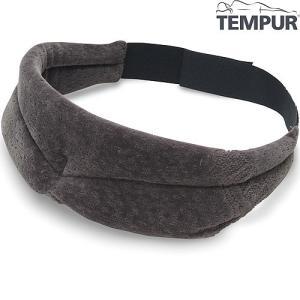 スリープマスク  軽量でやさしいフィット感。しっかり光を遮断しますので、旅先への移動や音楽鑑賞、集中...