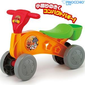 アンパンマン ゴー!ゴー!バギー[1.5〜5才以上][ピノチオ/乗用シリーズ/株式会社アガツマ/足けり][送料無料]|osharecafe