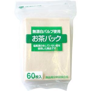 [メール便対応商品]ゼンミ 無漂白パルプ使用 お茶パック60枚入り[SALES_1][160] osharecafe