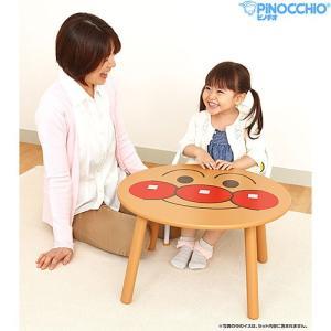 アンパンマン 顔テーブル[1.5才以上][ピノチオ/株式会社アガツマ/木製グッズ]※同梱不可[141]|osharecafe