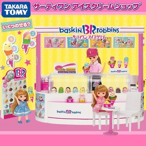 リカちゃん サーティワン アイスクリームショップ[タカラトミー/女の子/リカちゃん][3歳〜]|osharecafe