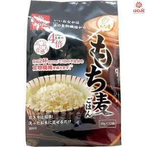 Wの食物繊維を手軽に摂取!食物繊維が玄米の4倍!洗ったお米に混ぜるだけでおいしいプチプチ食感を楽しめ...