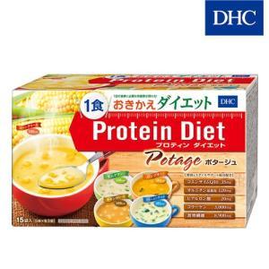 DHC プロティン ダイエット15袋入 ポタージュ[125]|osharecafe