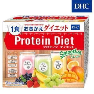 DHC プロティンダイエット15袋入 スムージー|osharecafe