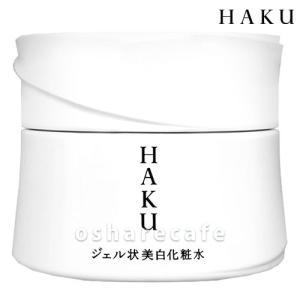 資生堂 HAKU メラノ ディープ モイスチャー 100g[美白化粧水][医薬部外品][化粧水 ローション](TN084-4)|osharecafe
