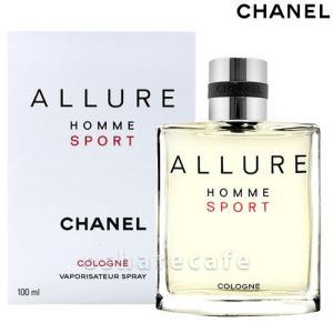 シャネル CHANEL アリュールオムスポーツ《コローニュスポーツ》EDT 100ml [香水][送料無料][024][GTT]|osharecafe
