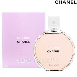 シャネル CHANEL チャンス オーヴィーヴ EDT 150ml(オーデトワレ)[送料無料][024]|osharecafe