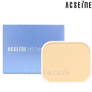 [ネコポス対応商品]アクセーヌ ソフトタッチパウダー#O10(リフィル)[パウダーファンデーション](wn0601)ACSEINE|osharecafe