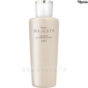 ナリス化粧品 マジェスタネオアクシス オールパーパス ローション N 180ml[ふきとり・保護 化粧水]naris|osharecafe