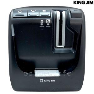 キングジム ラベルプリンター テプラ プロ SR5900P[送料無料](wn0601)|osharecafe