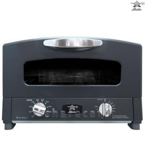 アラジン グリル&トースター ブラック AET-G13N(K)ブラック[4枚焼き][送料無料](wn0601)|osharecafe