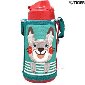 タイガー TIGER ステンレス ボトル サハラ コロボックル ウサギ MBR-B06G[Colobockle SAHARA 2WAY 水筒][送料無料](wn0601)|osharecafe