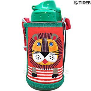 タイガー TIGER ステンレスボトル サハラ コロボックル ライオン MBR-B06G[Colobockle SAHARA 2WAY 水筒][送料無料](wn0601)|osharecafe