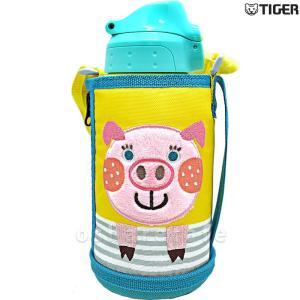 タイガー TIGER ステンレスボトル サハラ コロボックル ブタ MBR-B06G[Colobockle SAHARA 2WAY 水筒][送料無料](wn0601)|osharecafe