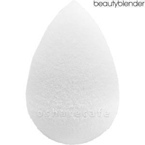 ビューティーブレンダー ピュア(ホワイト)[メイクアップスポンジ]Beauty Blender (wn0601)|osharecafe