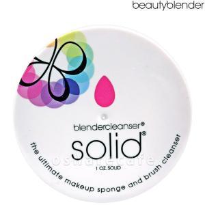 [ネコポス対応商品]ビューティーブレンダー ブレンダークレンザーソリッド 28g[メイクアップ スポンジ クリーナー]Beauty Blender (wn0601)|osharecafe