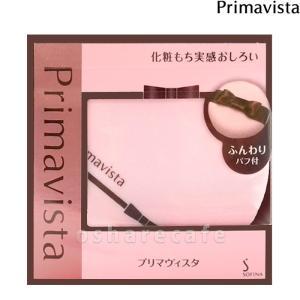 花王 プリマヴィスタ 化粧もち実感 おしろい 12.5g SOFINA Primavista(TN063-3) osharecafe