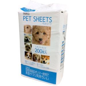 ペットプロ ペットシーツ レギュラーサイズ 200枚 住友精化製、国産高吸収ポリマー使用で尿をすばや...