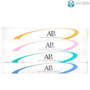 [メール便対応商品]ニュースキン NU SKIN AP-24歯ブラシ[デュアル プリッスル] 4本セット|osharecafe