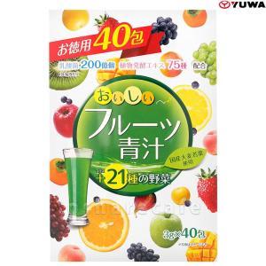 ユーワ おいしいフルーツ青汁 120g(3g×40包)(wn0824)|osharecafe
