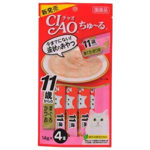 CIAO ちゅ~る 11歳からのまぐろ・かつお 14g×4本【KSPET】(wn1102)|osharecafe