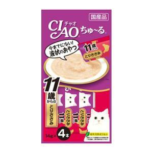 CIAO ちゅ~る 11歳からのとりささみ 14g×4本【KSPET】(wn1102)|osharecafe