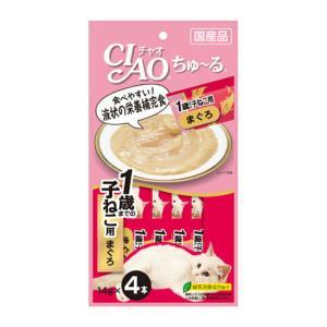 CIAO ちゅ~る 1歳までの子ねこ用 まぐろ 14g×4本【KSPET】(wn1102)|osharecafe