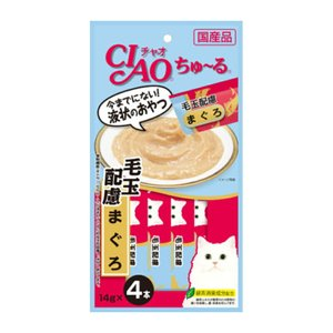 CIAO ちゅ~る 毛玉配慮 まぐろ 14g×4本【KSPET】(wn1102)|osharecafe