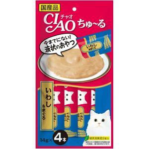 CIAO ちゅ~る いわし&まぐろ 14g×4本【KSPET】(wn1102)|osharecafe