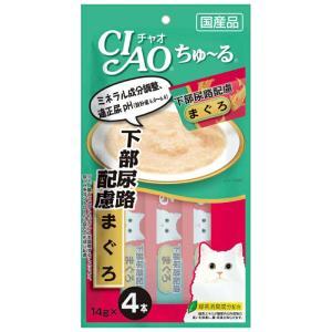 CIAO ちゅ~る 下部尿路配慮 まぐろ 14g×4本【KSPET】(wn1102)|osharecafe