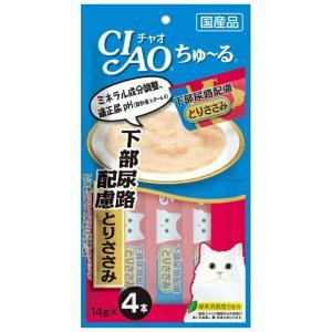CIAO ちゅ~る 下部尿路配慮 とりささみ 14g×4本【KSPET】(wn1102)|osharecafe