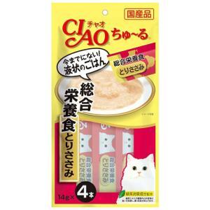 CIAO ちゅ~る 総合栄養食 とりささみ 14g×4本【KSPET】(wn1102)|osharecafe