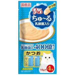 CIAO ちゅ~る 乳酸菌入り かつお 14g×4本【KSPET】(wn1102)|osharecafe