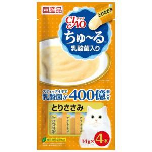 CIAO ちゅ~る 乳酸菌入り とりささみ 14g×4本【KSPET】(wn1102)|osharecafe