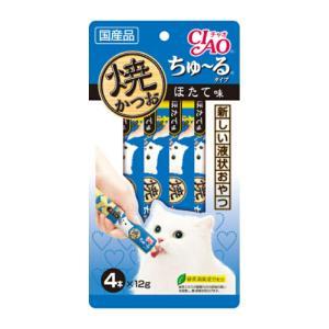 焼かつおちゅ~るタイプ ほたて味 12g×4本入り【KSPET】(wn1102)|osharecafe