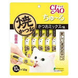 焼かつおちゅ~るタイプ かつおミックス味 12g×10本入り【KSPET】(wn1102)|osharecafe