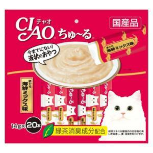 CIAO ちゅ~る まぐろ 海鮮ミックス味 14g×20本入り【KSPET】(wn1102)|osharecafe