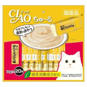 CIAO ちゅ~る まぐろ ほたてミックス味 14g×20本入り【KSPET】(wn1102)|osharecafe