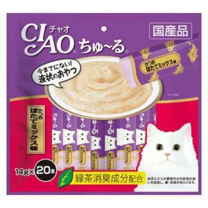 CIAO ちゅ~る かつお ほたてミックス味 14g×20本入り【KSPET】(wn1102)|osharecafe