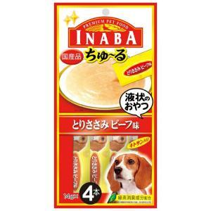INABA ちゅ~る とりささみ ビーフ味 14g×4本【KSPET】(wn1102)|osharecafe