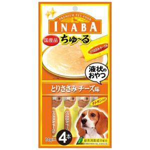 INABA ちゅ~る とりささみ チーズ味 14g×4本【KSPET】(wn1102)|osharecafe