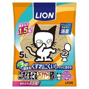 ライオンニオイをとるおから砂 5L【KSPET】LION (wn1019)|osharecafe