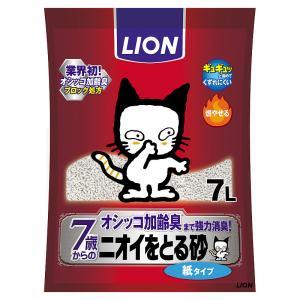 ライオンニオイをとる砂 7歳以上用 紙タイプ 7L【KSPET】LION (wn1019)|osharecafe