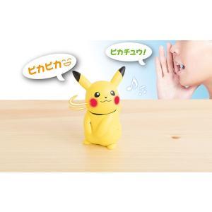 ねえ HelloPika(ハロピカ)[タカラトミー/ポケットモンスター/ピカチュウ/ポケモン][送料無料]|osharecafe