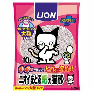 ライオンニオイをとる紙の猫砂 10L【KSPET】LION (wn1019)|osharecafe