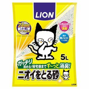 ライオンペットキレイ ニオイをとる砂 5L【KSPET】LION (wn1019)|osharecafe