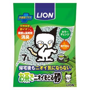 ライオンペットキレイ お茶でニオイをとる砂 7L【KSPET】LION (wn1019)|osharecafe