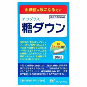 [メール便送料無料]アラプラス 糖ダウン 30日分(TN-H1-17)|osharecafe